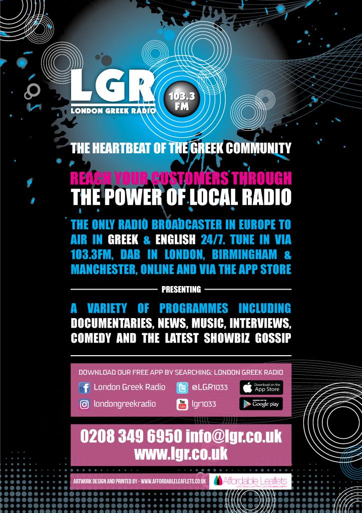 lgr-poster-flyer