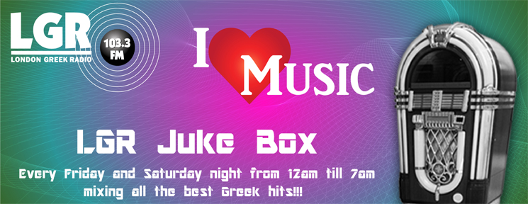 jukebox_banner