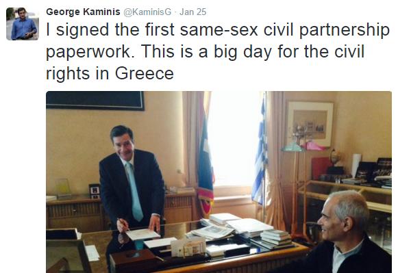 George Kaminis Twitter