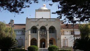 cna_presidential-mansion